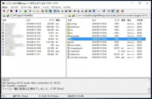 php7.0でW3入れるとエラーその10-1