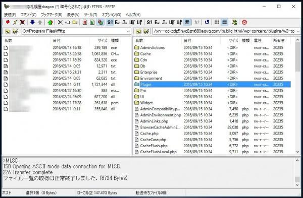 php7.0でW3入れるとエラーその12-1