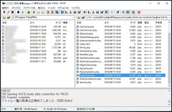 php7.0でW3入れるとエラーその13-1
