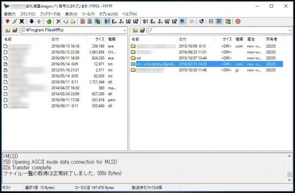 php7.0でW3入れるとエラーその5-1