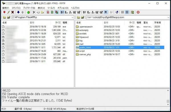 php7.0でW3入れるとエラーその6-2