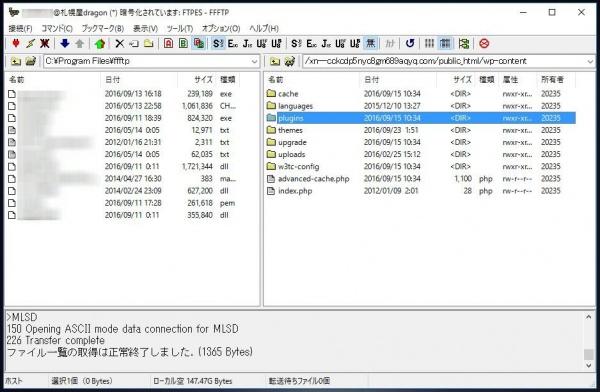 php7.0でW3入れるとエラーその8-1