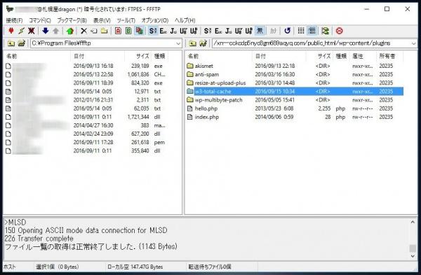 php7.0でW3入れるとエラーその9-1